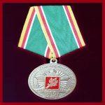 Участие Общества в смотре-конкурсе «Лучшая организация осуществления воинского учета в ХМАО – Югре»